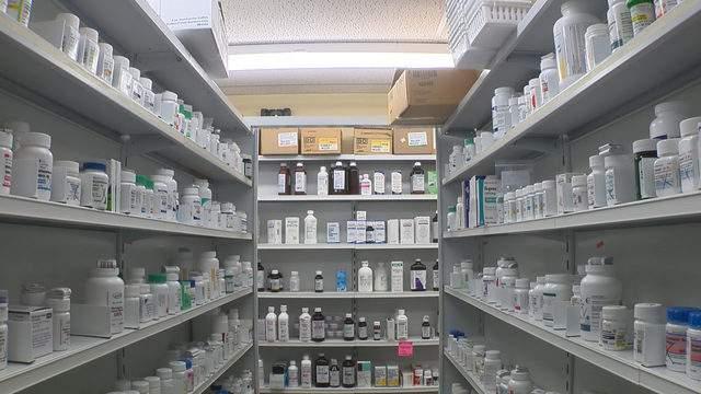 A pharmacy.