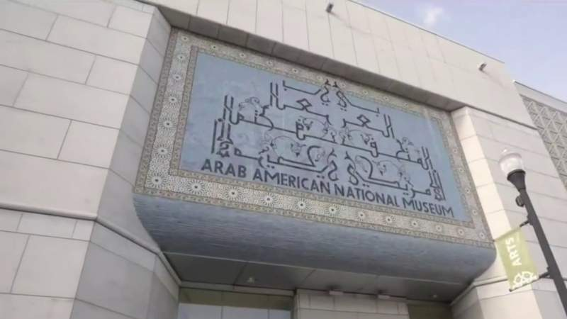 Arab American National Museum on Live in the D
