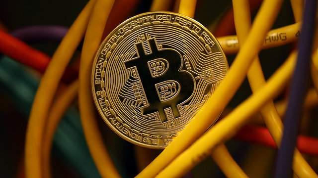 cari bitcoin)