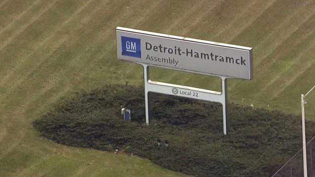 The Detroit-Hamtramck Assembly plant sign (WDIV)