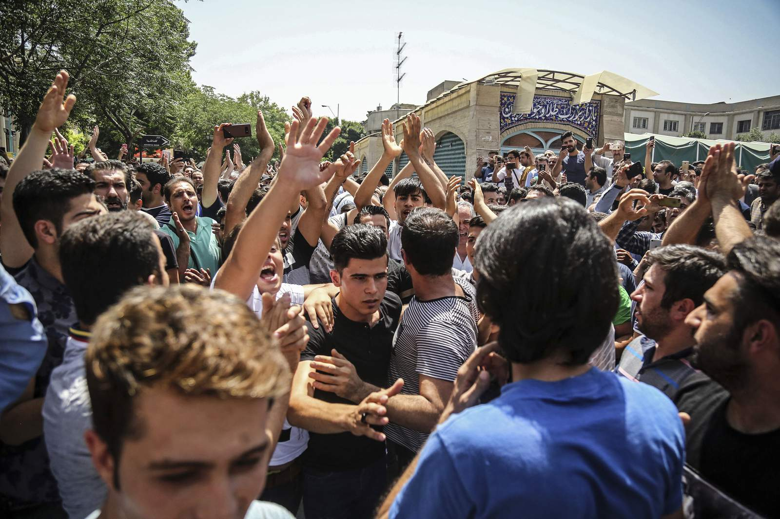 US hits Iran court, judges with sanctions over...