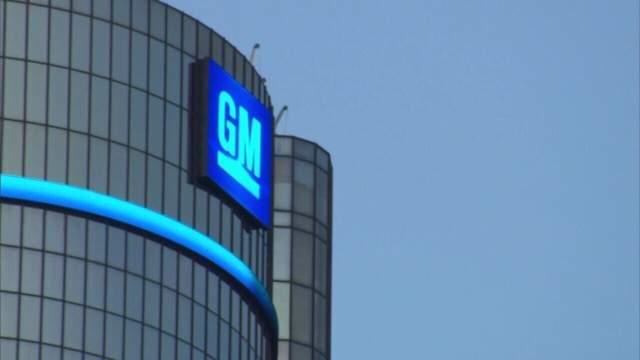 The GM logo atop the Renaissance Center in Downtown Detroit.