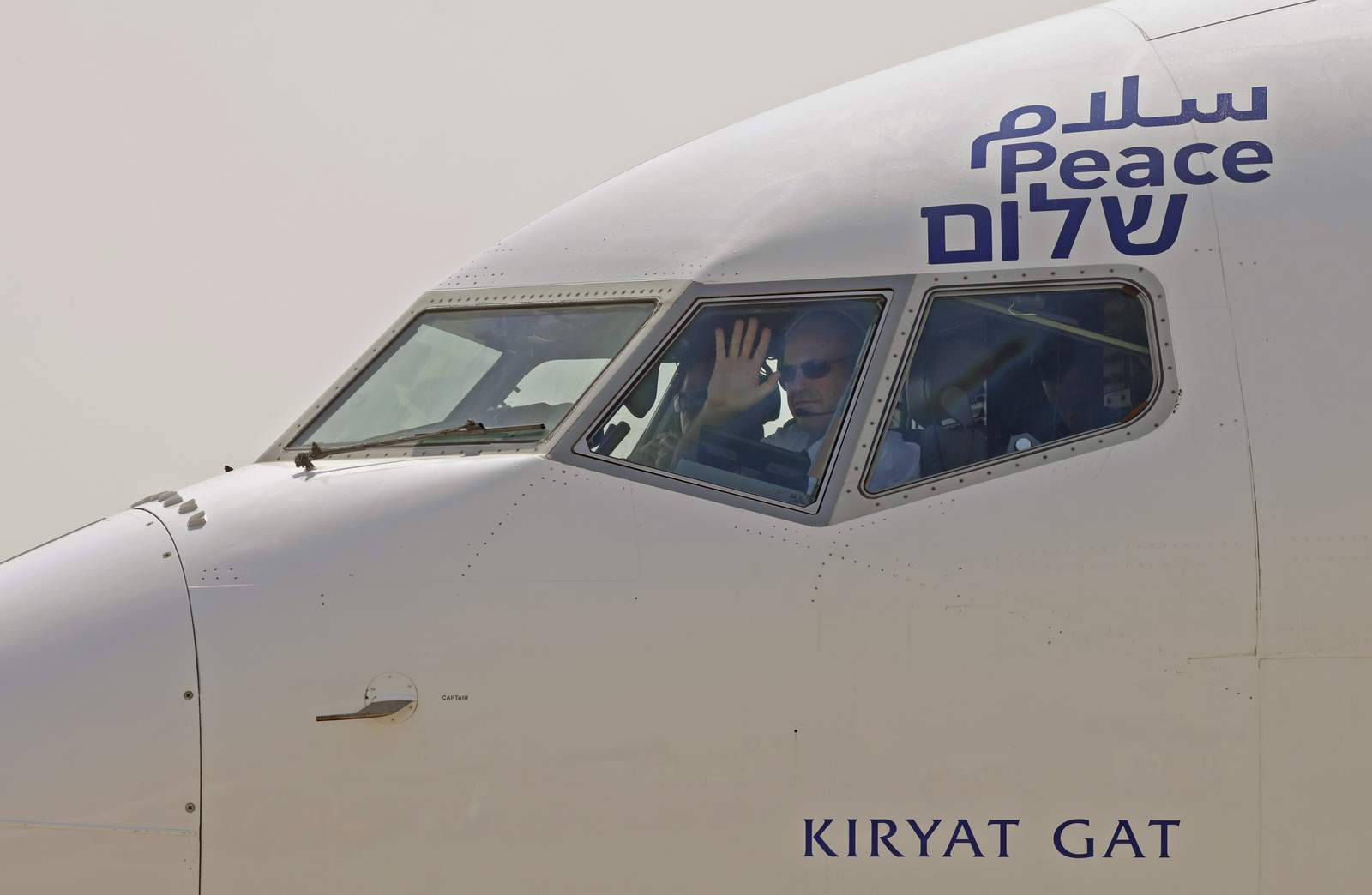 El Al flight LY971 to Abu Dhabi was...